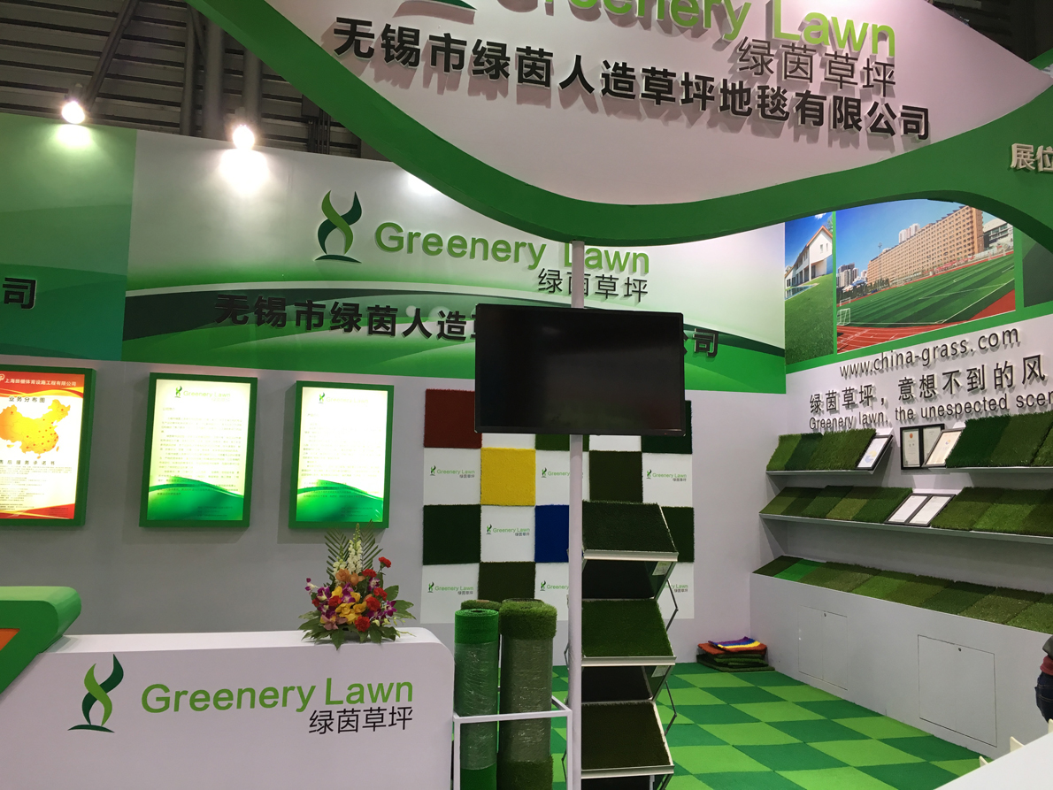 Wuxi Lvyin Artificial Turf Co.,ltd. exhibition information